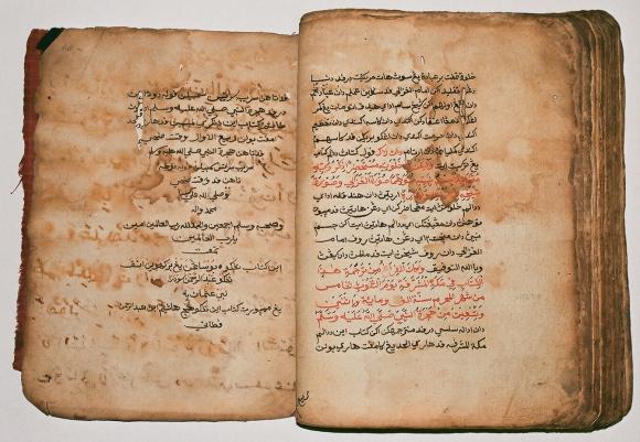 BL Or.16604, ff.147v-148r (1)