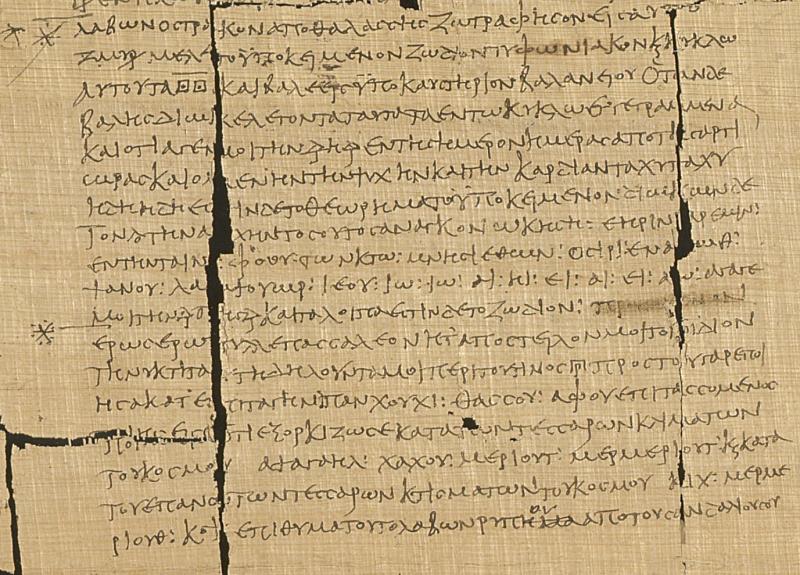 Papyrus 121