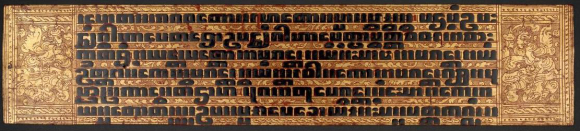 manuscript in Pali in Burmese square script, lacquered cloth, with gilded and lacquered boards, 19th century. British Library, Or. 12010A, f. 1r.