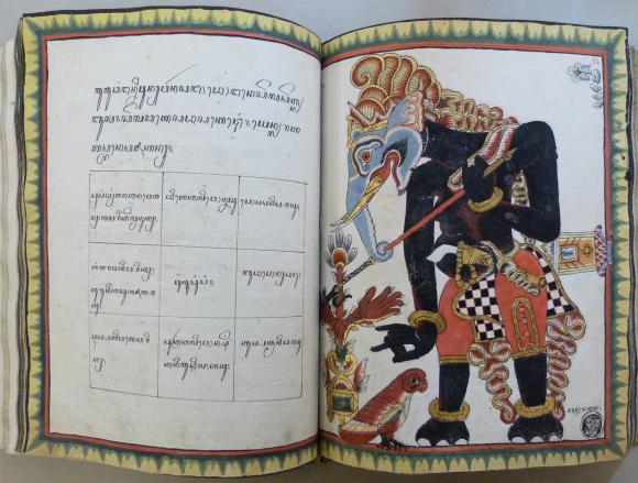 Bodleian Jav.d.2  (5)