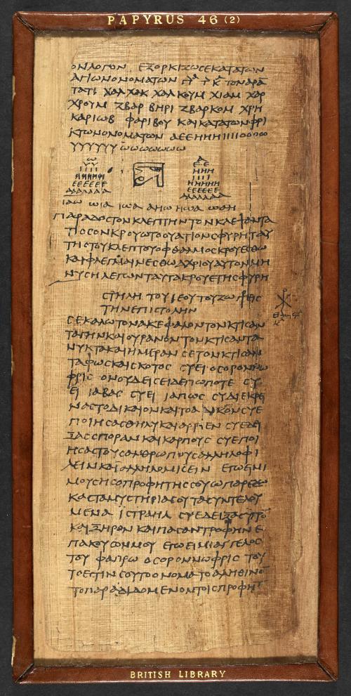 Papyrus_46_f002v