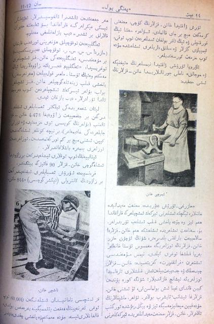 Yangi Yol - Women Workers of the World 2