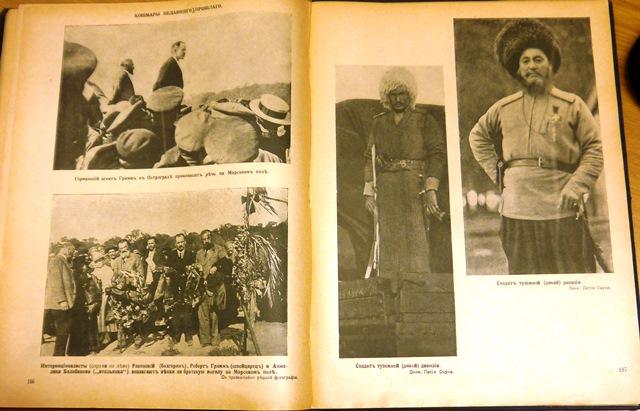 LeninTrotsky War and Revolution