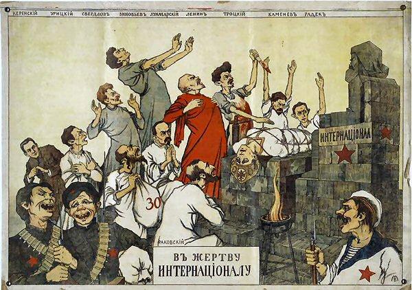 LeninTrotsky International