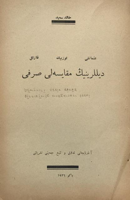ITA1986a1059 Xocayev Ottoman Kazakh Uzbek Grammar
