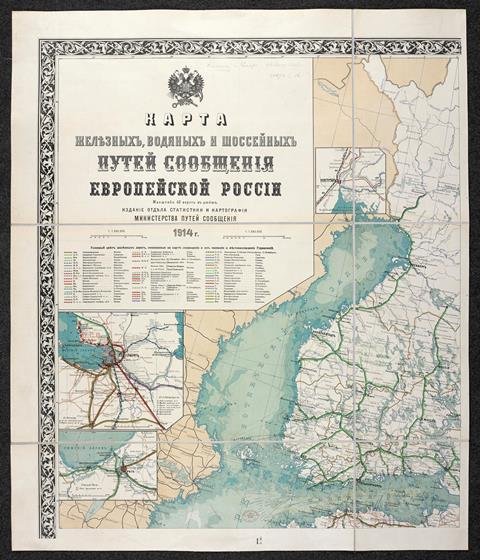 Tsarist Russia Map.European Studies Blog Maps