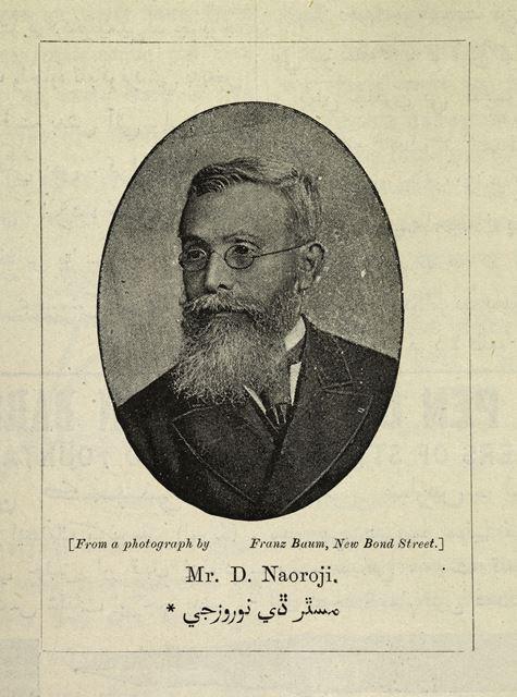 Naoroji portrait MBM 1892