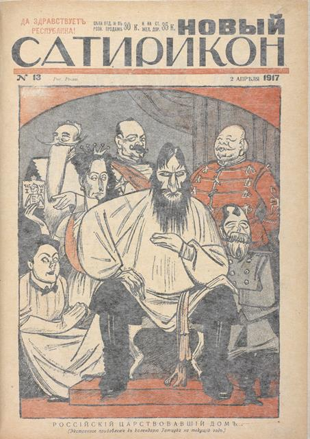 Caricature of Rasputin on the cover of 'Novyi Satirikon'