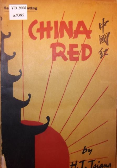 Tsiang - China Red