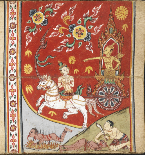 A scene from the Nimi Jataka showing Prince Nimi's journey to the Tavatimsa heaven, passing through the Buddhist hells. From a central Thai folding book containing a selection of Buddhist texts, 18th century. British Library, Or 14068 f. 4
