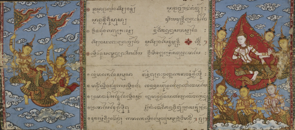 Celestial banner bearers (left) and the future Buddha Metteyya with attendants (right) before a light blue background with a cloud pattern. From a central Thai folding book containing a selection of Buddhist texts and the legend of Phra Malai, dated 1849. British Library, Or 14838, f. 57