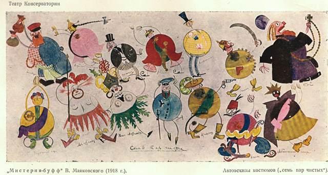 Image 1 - Misteriia Buff-Mayakovski-Ac.4635.ca.6