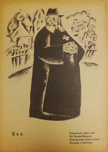 Image 4 (16)