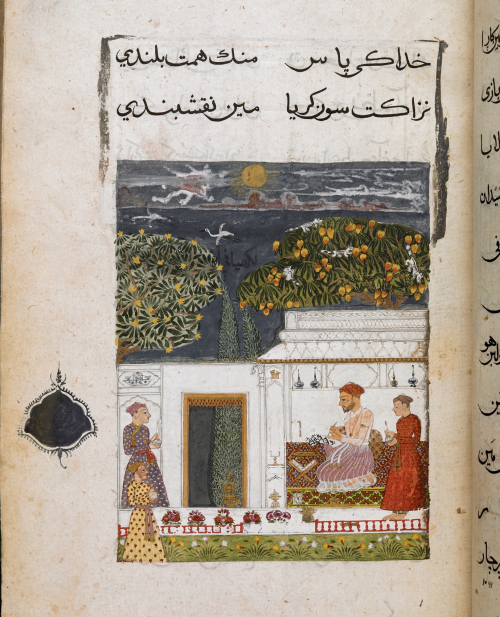 The poet, Ibn Nishati seated in a walled garden writing his poem. The line that the poet is writing in the book corresponds to the first of two in the text block above the image. Outside the walled enclosure is an Indo-Persian garden with both cypress and mango trees, flying birds, and strange-looking squirrels (BL IO Islamic 14, f.13r)