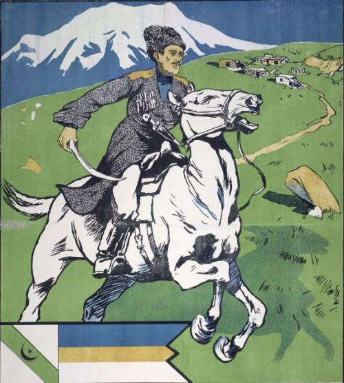 White-army-recruitment-poster-circa-1919-copyright-british-library-crop