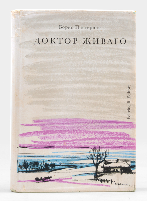 Front-cover-of-1st-russian-edition-of-dr-zhivago-private-collection