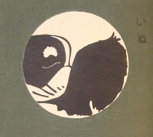 Fig. 7 Inudoshi_Oyo manga