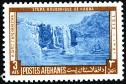Afghanistan 2b
