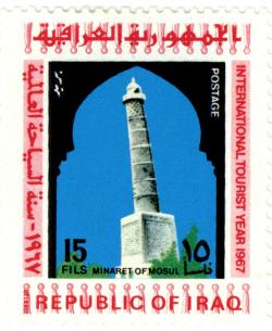Iraq 1_20170427_14143661
