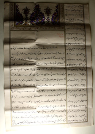 The same letter from Emir to Lord Curzon as taken under raking light conditions. This image has revealed how the image was folded, and the number of folds that can now be seen, that were not visible under normal light conditions.