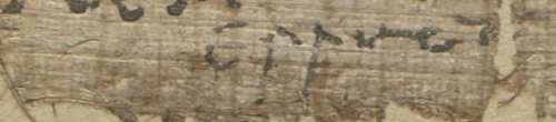 A detail from a papyrus, showing the handwritten Ancient Greek word meaning 'farewell'.