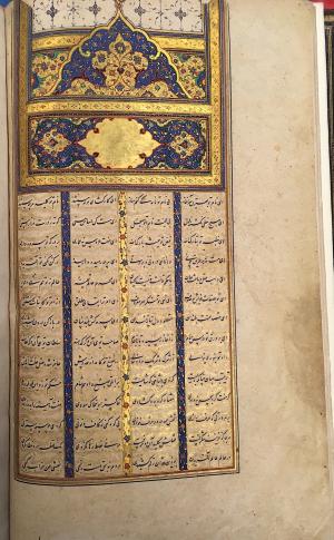 IO Islamic 384_f1v_2000