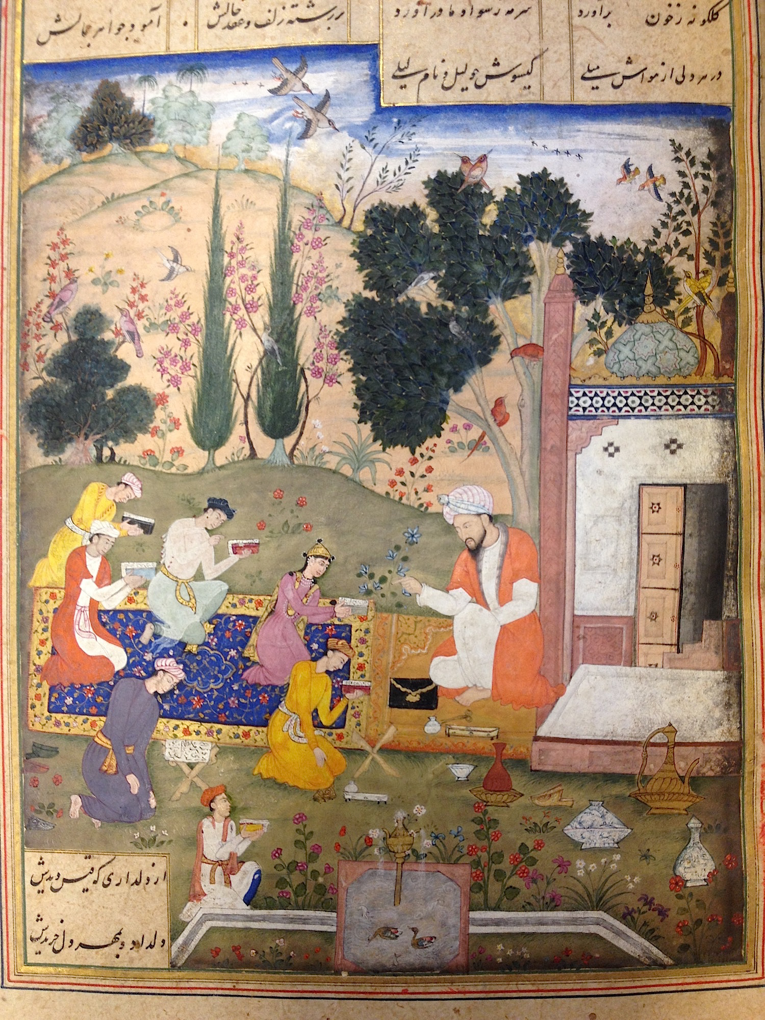 Layla and Majnun as children at school (British Library IO Islamic 384, f. 7r) [Licensed under Public Domain]