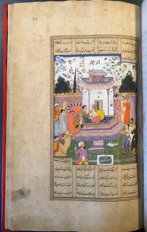 IO Islamic 384_f23r_2000