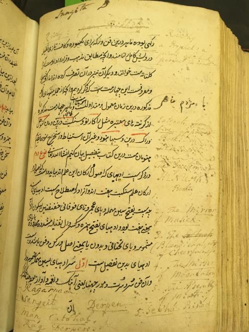 Fig8_Tuhfat_f178v