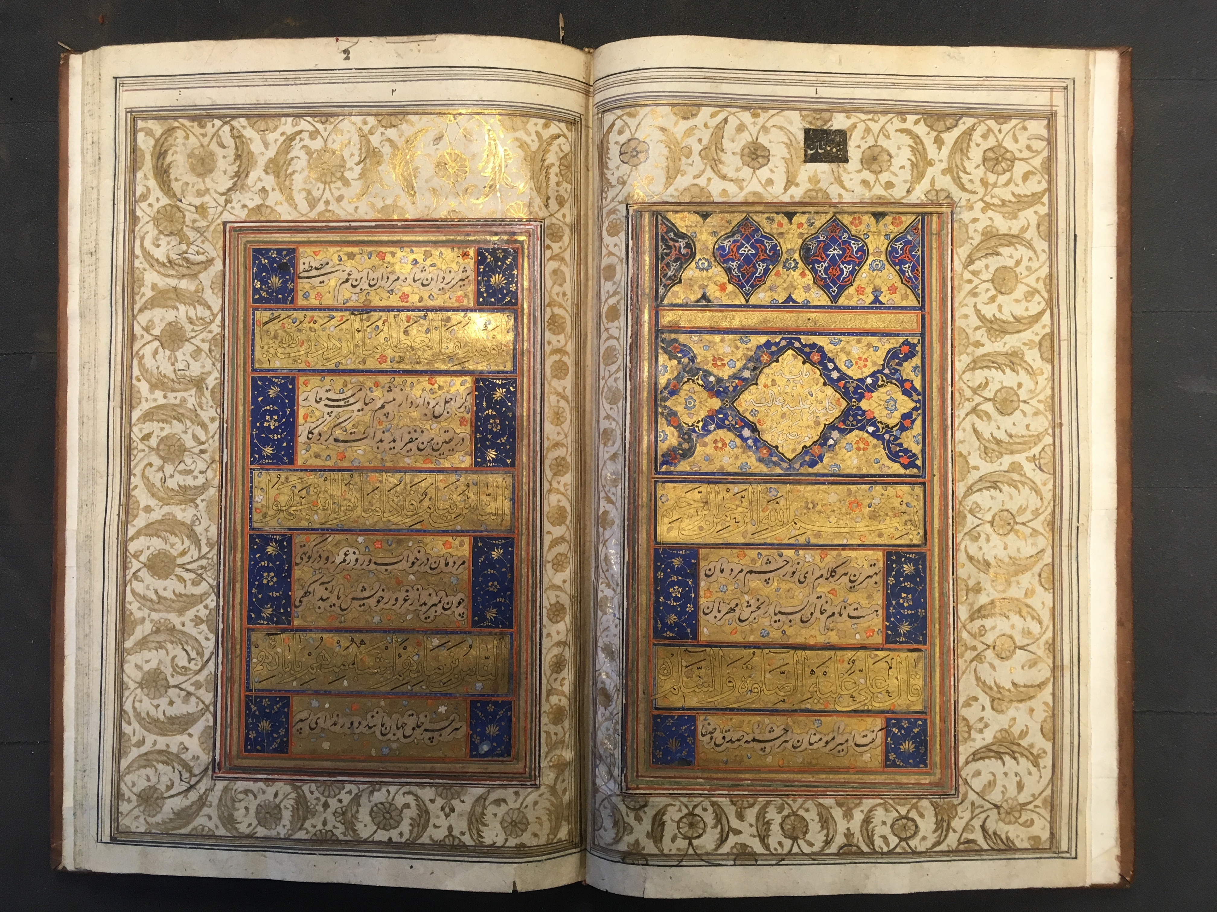 Tipu Sultan: Royal seals on old books show his fondness for