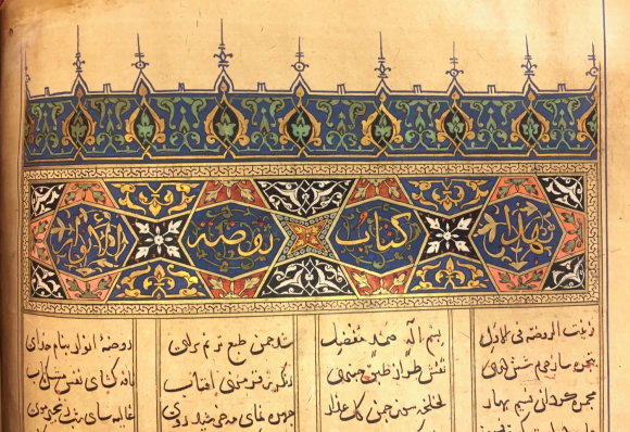 Sarlawḥ of the Rawz̤at al-anvār - Malek Library  5980  p. 435_1500