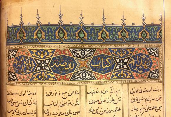 Sarlawḥ of the Rawz̤at al-anvār - Malek Library  5980  p. 435_1500