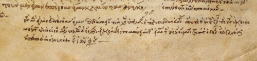 A detail from a 13th-century manuscript of Homer's Odyssey, showing a marginal note written in Greek.