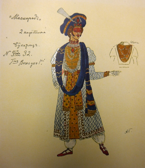 Costume for a man from 'Maskerade' with a tunic and feathered turban