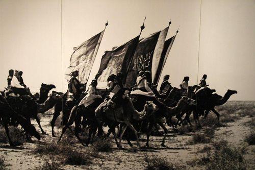 Raiding Party of Ibn Saud