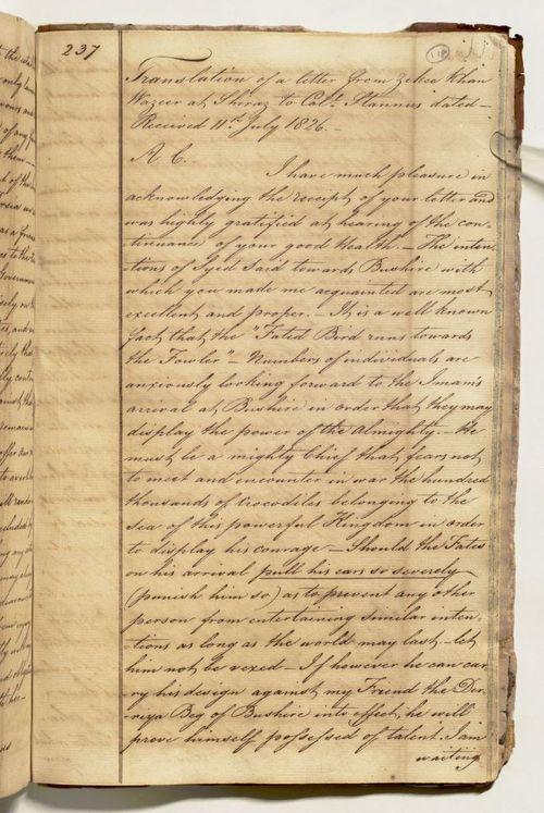 Translation of a letter from Zekee Khan [Zaki Khan], Wazeer [Vizier] at Shiraz to Colonel Stannus