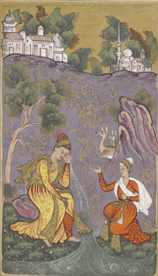 Shahji weeps streams of tears on realising that Mahji is only a reflection of the image in his heart. Hand B, Bijapur c. 1610.  British Library, Add. 16880, f.90v.