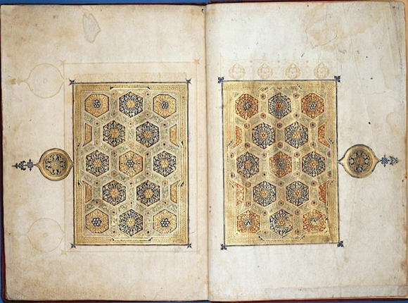 Carpet page decorations forming the opening of volume 25 of Uljaytu's Qur'an. Copied at Mosul in 710/1310. (Or.4945, ff. 1v-2r)