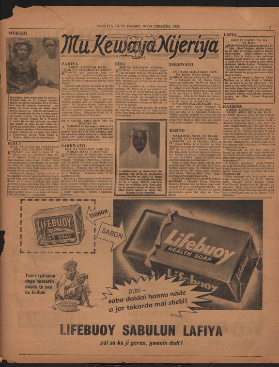 Page of the newspaper. The top half has small announcements, the bottom has an advertisement for Lifebuoy soap.