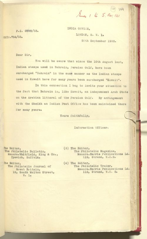 Letter from the India Office to the editors of four British philatelic journals, 20 September 1933