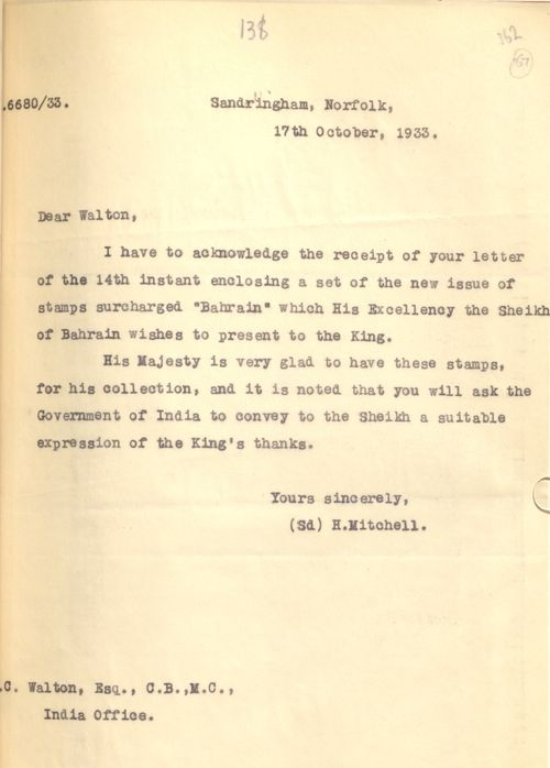 Copy of letter sent to the India Office on behalf of King George V, 17 October 1933, expressing the King's gratitude for the gift of stamps from the Sheikh of Bahrain