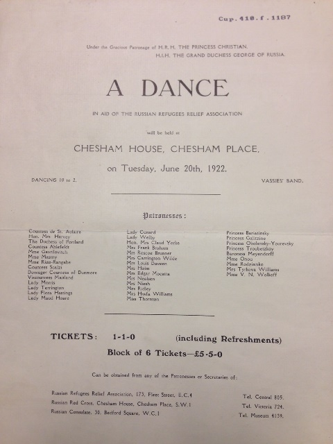 Poster advertising a 1922 charity dance held by the RRRA