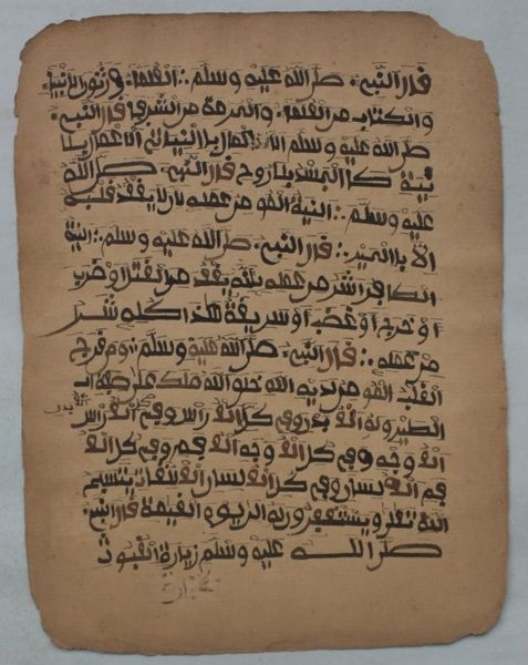 Page of Arabic writing.
