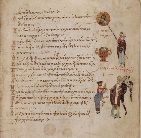 A page from the Theodore Psalter, showing a marginal illustration of the destruction of icons.