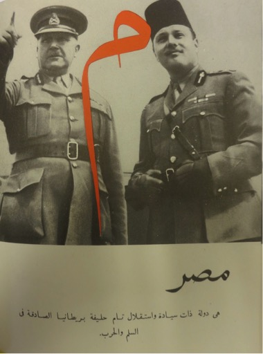 Miṣr: Egypt – a completely sovereign and independent state that is Britain's sincere ally in war and peace. Hitlar – he is the arch-enemy of God and humanity's greatest enemy. Ya's: despair – the feeling in Hitler's heart whenever he sees Britain and her allies increasing their force and power, when it is clear to him that the decisive victory will be on the side of the Democracies.