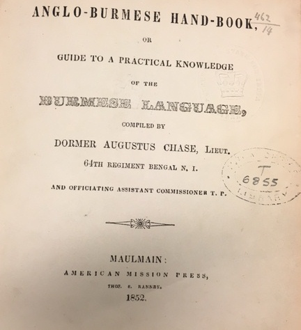 Title page of Anglo-Burmese Hand-Book