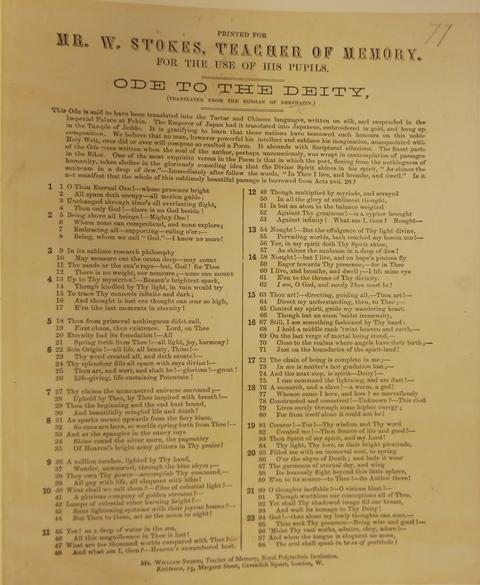 Derzhavin Ode 1872.a.1