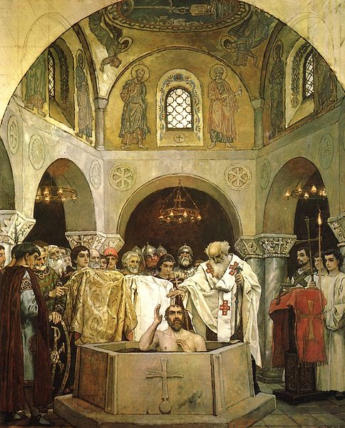 Painting of the baptism of Prince Volodymyr
