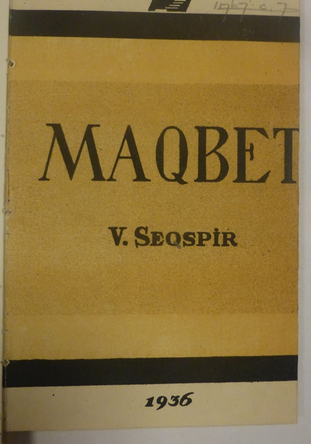 Cover of 'Cover of Maqbet'