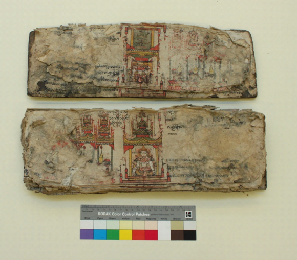 The two halves of the concertina manuscript. The pages show a shrine drawn in red and yellow in the centre, with text on either side. The pages are severely damaged.